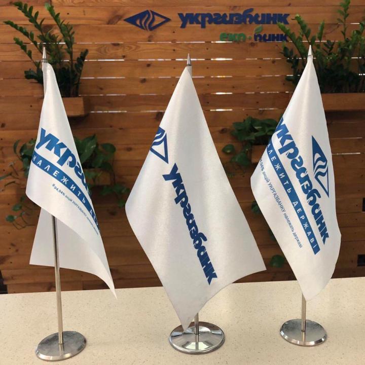 Укргазбанк первым среди государственных банков внедряет услугу «Экспресс-гарантии»
