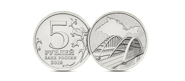 Россия выпустила новые деньги с Крымом (фото)