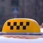 Такси Лондона переведут на автогаз