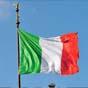 Итальянцы собрали купе на базе немецких технологий (фото)