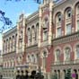 В НБУ рассказали о работе обменников после валютной либерализации