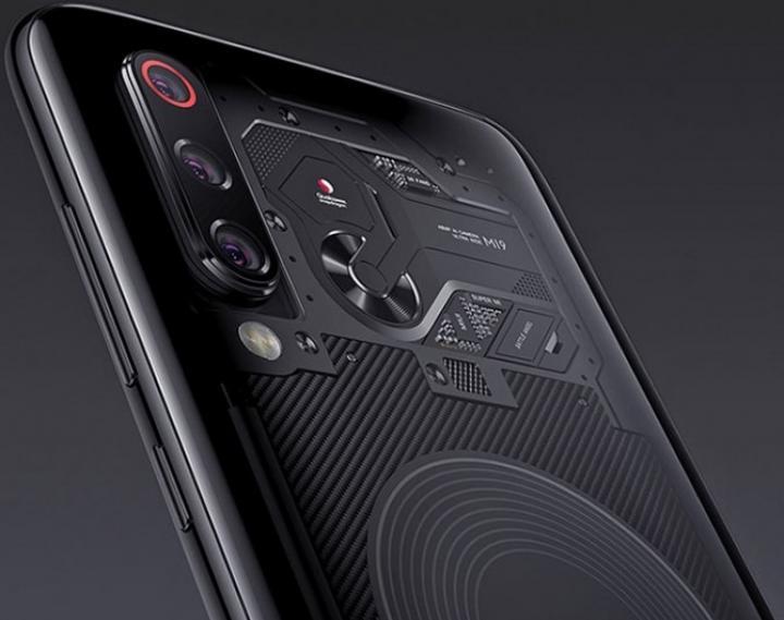 «Прозрачный» смартфон Xiaomi Mi выйдет в конце марта (фото)