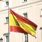 В Испании можно купить опустевшее село за $96 тысяч