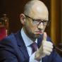 На «стену Яценюка» потратили уже 1,3 миллиарда — ГПСУ