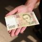 Средняя зарплата в Донецкой области увеличилась на 7%