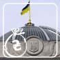 «Укроборонпром» требует 100 млн долларов из бюджета