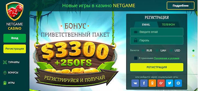Онлайн казино, которые дают бонусы для души и для успеха