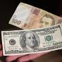 НБУ объяснил укрепление гривны к доллару