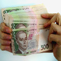 Кабмин определил зарплаты для работников Офиса президента