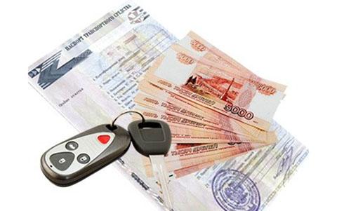Деньги в залог транспортных средств