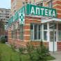 В Украине подешевеют более 400 лекарственных препаратов