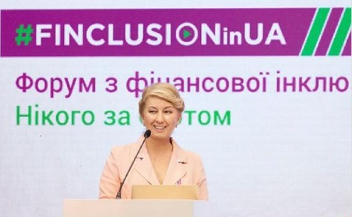 Финансовая грамотность для украинцев: 5 ключевых шагов от НБУ