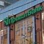 В ограблении инкассаторов Приватбанка замешан сотрудник СБУ
