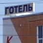 В Украине планируют сделать доступ к интернету в новых гостиницах