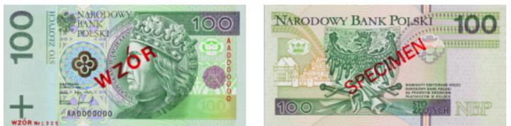 В Польше запустили новые деньги (фото)