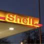 АЗС Shell оштрафуют на 79 миллионов из-за антиконкурентных действий