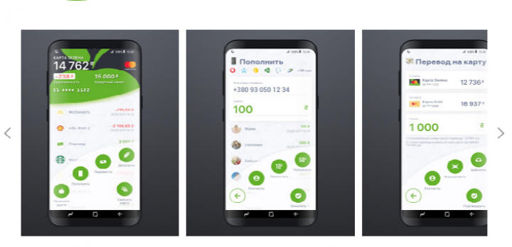 Управляй одним пальцем на АБанк24 на Android и получи кэшбек на топливо!