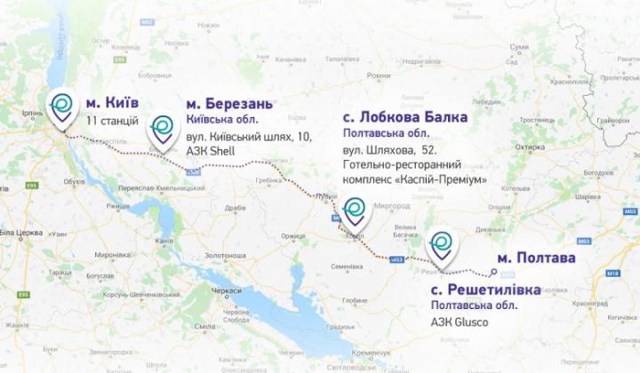 На автотрассе между Киевом и Полтавой установили зарядки для электромобилей (карта)