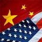 Китай частично отменил пошлины на американские товары