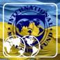 Маркарова надеется на прекращение сотрудничества с МВФ из-за улучшения экономики
