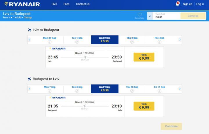 Ryanair запустит рейс Львов-Будапешт