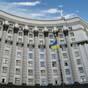 Минфин привлек 3 млрд грн на аукционах ОВГЗ