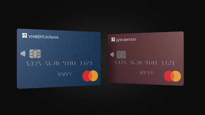 ПриватБанк начал лимитированную выдачу первых цветных карт (фото)