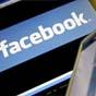 Турция оштрафовала Facebook почти на 300 тыс. долларов