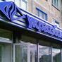Соглашение о вхождении IFC в капитал Укргазбанка ожидается до конца года — Минфин