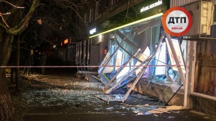 В Киеве взорвали отделение «Ощадбанка»