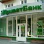 Гончарук в Лондоне заявил, что государство не отдаст ПриватБанк
