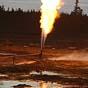 Добыча газа в Украине втрое меньше мирового уровня