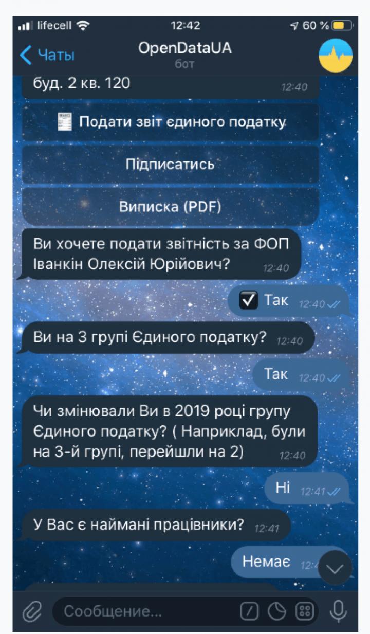 Налоговые отчеты теперь можно бесплатно сдавать в Опендатабот