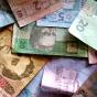 Какие зарплаты получают в Минэкономики (таблица)