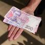 ПФУ снизил показатель средней зарплаты