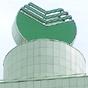 НБУ обжаловал судебные решения об отмене взыскания штрафа со Сбербанка