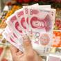 В Центробанке Китая будут обеззараживать деньги для борьбы с коронавирусом