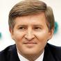 Госэкоинспекция предъявила претензии меткомбинату Ахметова
