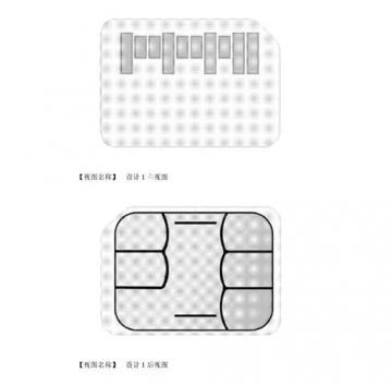 Xiaomi патентует новую 5G SIM-карту со встроенным накопителем (фото)