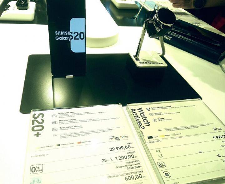 Galaxy UNPAСKED 2020: Samsung презентовала новые гаджеты (фото)