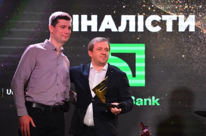 Лучший интернет-банк Украины по версии FinAwards 2020