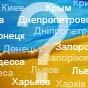 В Украине создана карта покрытия фиксированного широкополосного доступа в интернет