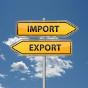 Экспорт из Украины в марте уменьшился незначительно