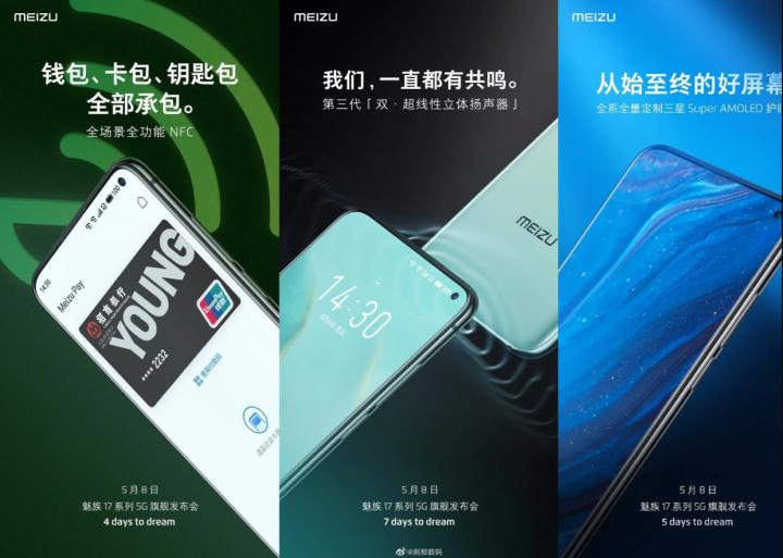 Meizu раскрыла ключевые особенности нового флагмана (фото)