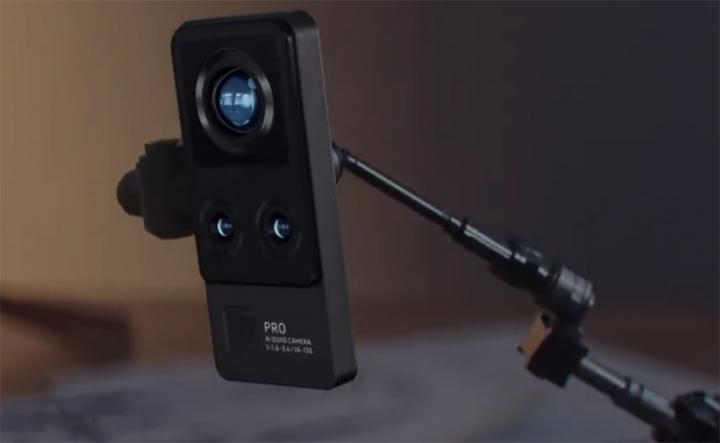 Vivo показала необычную многомодульную камеру смартфона X50 Pro (фото)