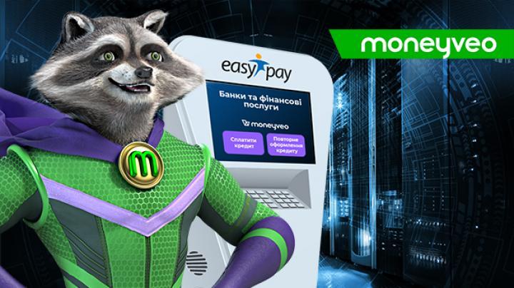 Украинцы могут получить кредит от Moneyveo через терминалы EasyPay
