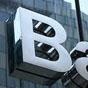 Рада хочет лишить НБУ средств банков-банкротов