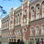 Международные резервы Украины в мае уменьшились на 1,3% - НБУ