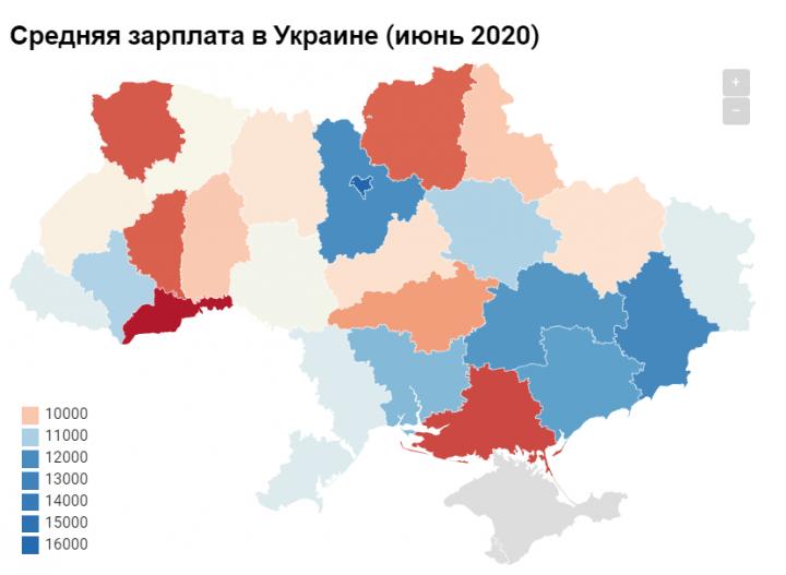 Регионы - лидеры по зарплатам (инфографика)
