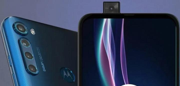 Motorola One Fusion + выходит на новый рынок
